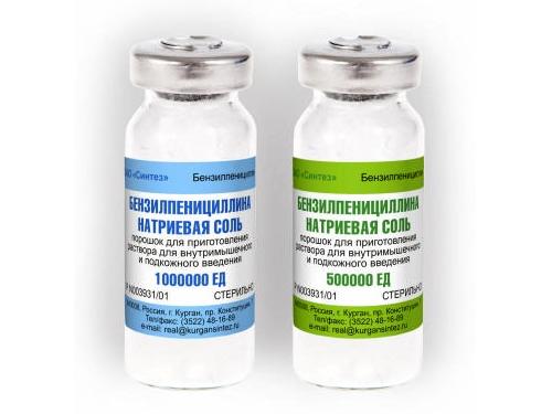 Против сифилиса эффективны пенициллины