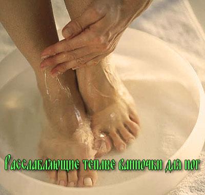 крутит суставы рук ног