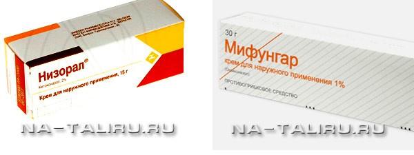 Какие таблетки пить против грибка ногтей